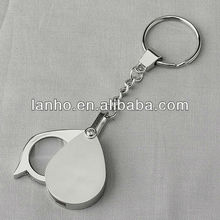 Nice Metal Novelty KeyChain/ Key Ring/ Magnifier /portable Magnfying glass