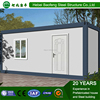 safe and low cost chile 20ft portable container house