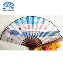 Wholesale Events&Party favor custom double sided printed fabric bmaboo hand fan