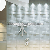 Plant fiber decorative wall coatings interior textured waterproof 3d wall panels