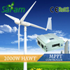 2000W small windmill generator home use