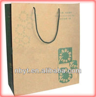 Promotion gift brown paper bag