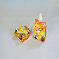 disposable printed pet dog food bag
