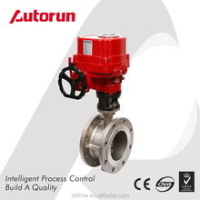 Explosion Proof Motorized Triple Electric Flanged Butterfly Valve