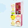 8 cubes Carton door lovely magic cube storage closet can hold cothes, toys,books(FH-AL0030-8E)