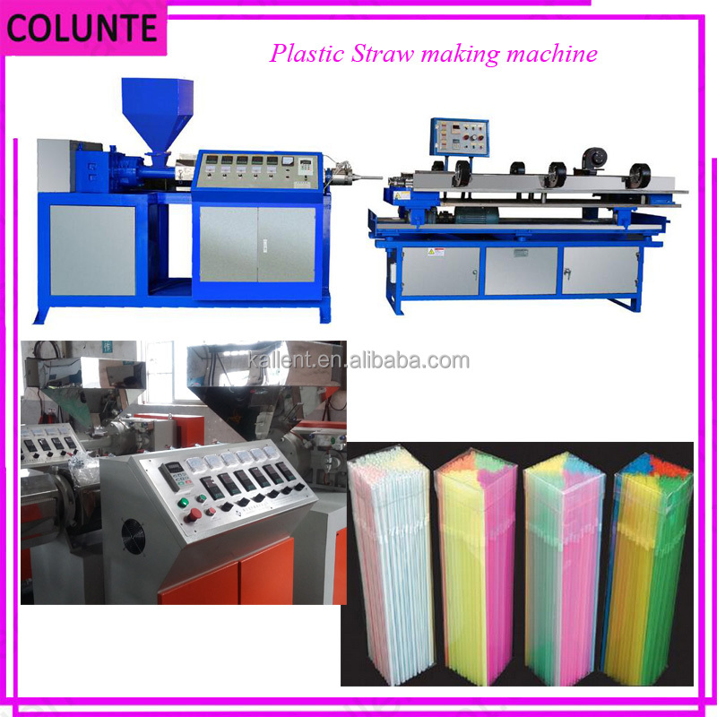 Colunte pe pp plastic drink straw extrusion machinery unit ball pen refill tube machine
