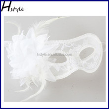 White PP Material With Ostrich Feather Party Face Lace Mask For Sale SC126