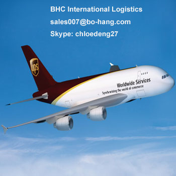 air transport logistics from china to Bolivia - Skype:chloedeng27