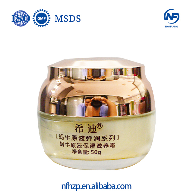 Korea Snail Skin Revitalizer Moisturizing Face Cream 50g