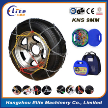 KNS 9mm Car Snow Chains with TUV/GS