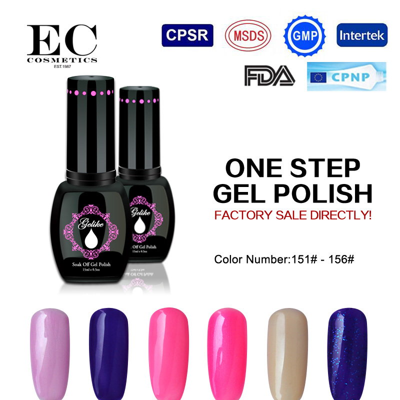 Most popular in European stye soak off nail gel polish one step gel system