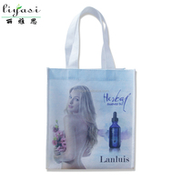 Customize Promotion Gift Shopping Bag,Eco-friendly Non Woven PP lamination Shopping Handbag, Grocery Shopping Tote Bag