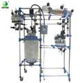 30l Single-deck Chemical Reactor,Glass Chemistry Reaction Vessel W Heating Mantle 300c