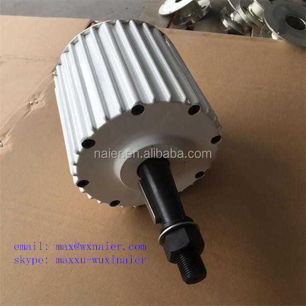 low rpm 1kw generator peramanent magnet alternator for sale