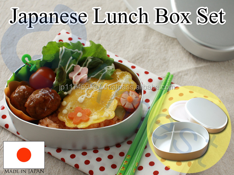 kitchen accessories Japanese traditional ball shaped sturdy aluminum lunch bento box for kid with dividing lid set 48822