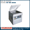 YS-ZS-300 vacuum packing