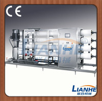 FACTORY PRICE 1000LPH RO WATER PURIFIER / WATER TREATMENT PLANT,plant drinking water purifier