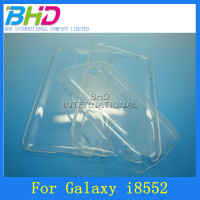 for Samsung galaxy i8552 case