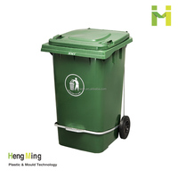 360L Outdoor Public Wheelie Trash Bin