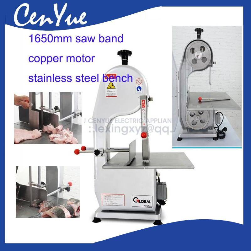 stainless steel meat cutting machine meat saw bone band saw machine