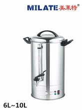 zhongshan water adjustable temperature tea kitchen water zhongshan water urn 6L