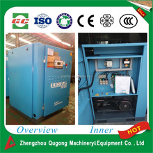 Hot Selling 30kw Boreas Cheap single stage electric portable screw air compressor