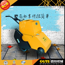 gasoline asphalt concrete cutter price