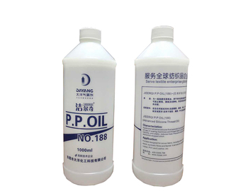 JIEERQI 188 High Purity Lubrifiant Silicone Liquide Wool Yarn Machines Lubricants Oil