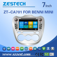 double din car dvd player for Changan BENNI MINI car dvd player multimedia