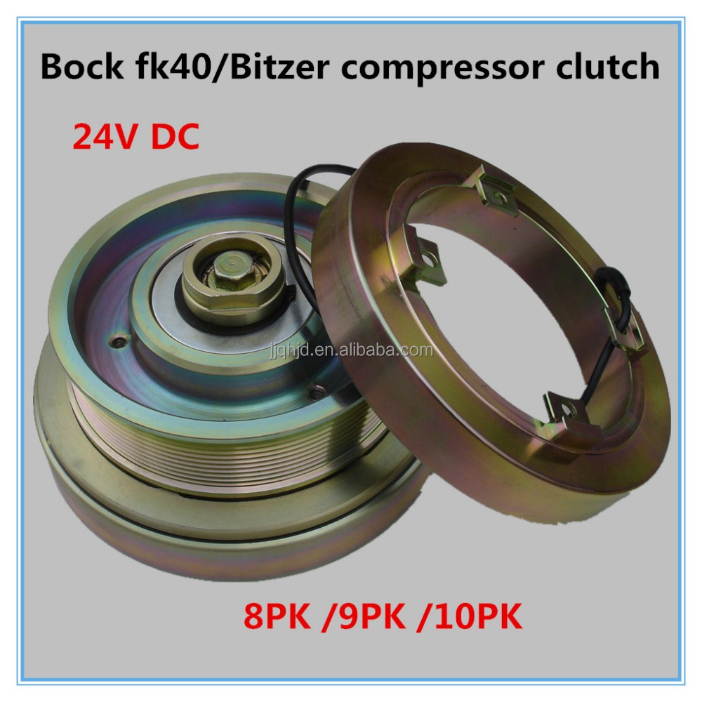 Electric Magnetic Bock FKX-40 compressor clutch with 8pk pulley
