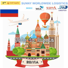 Competitive Price air freight From China Beijing To Russia SVO2