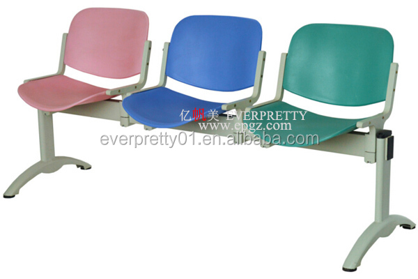 Commercial furniture Most popular high quality waiting chair used for lounge