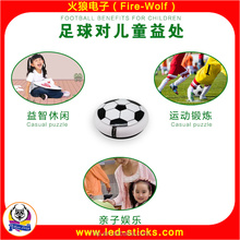 New design hover football popularity funny toy air cushion suspension fashioncool night light play music suppliers