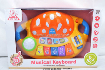 Hot Sale Electronic Baby Musical Instrument