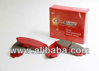 ACRE brake pads and rotors from Japan