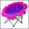 Quality promotional advertising cotton folding moon chairs