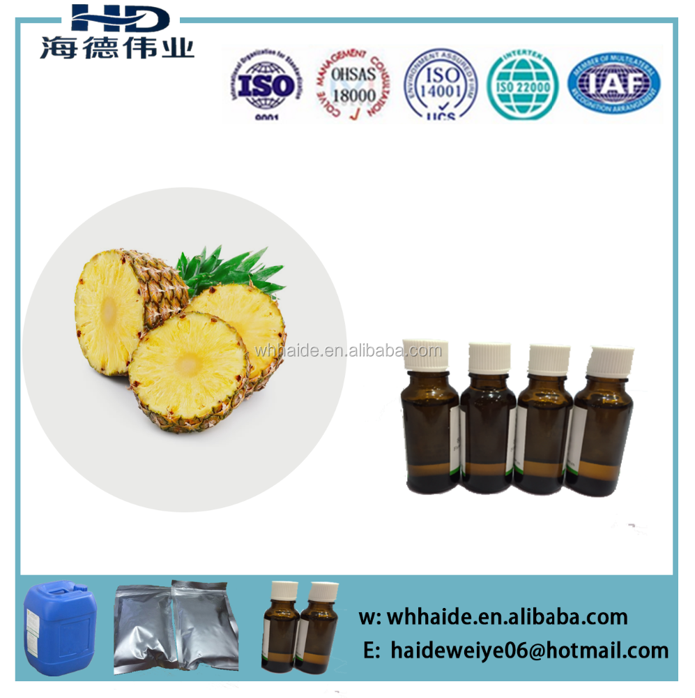 pineapple flavor fragrance food grade flavor artificial fruit flavor for bakery bread biscuits and cake