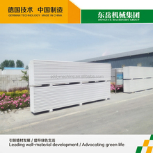 buy cheap china green AAC blocks concrete building material