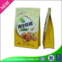 high quality food grade laminated material snack packing plastic bag