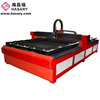low noise and cost high performance metal laser cutting machine for aluminum