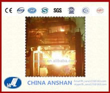 China small capacity industrial electric arc furnace.