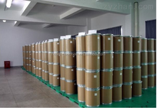 High Quality Ibandronic acid 114084-78-5 in stock fast delivery good supplier