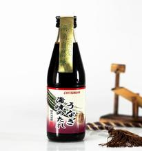 200ML seasoning unagi sauce with halal style suitable for use in Japanese cuisine