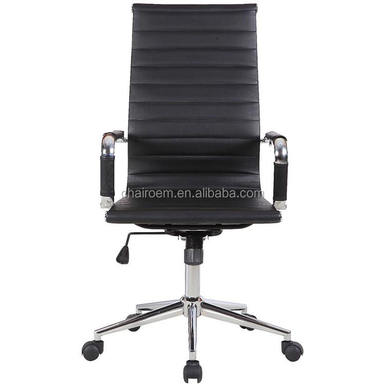 Grand Exécutif Noir PU En Cuir Office Nervures Chaise De Bureau