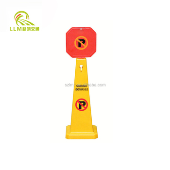 Plastic A Board No Parking,Parking,Wet Floor,Top Traffic Warning Sign
