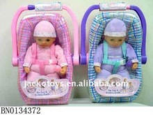 16Inch baby doll with baby safety chair