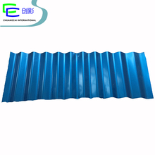 Color corrugated metal roofing/corrugated iron zinc aluminium sheet/color corrugated plastic roofing sheets