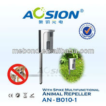 PIR electronic animals traps dog repellent cat chaser