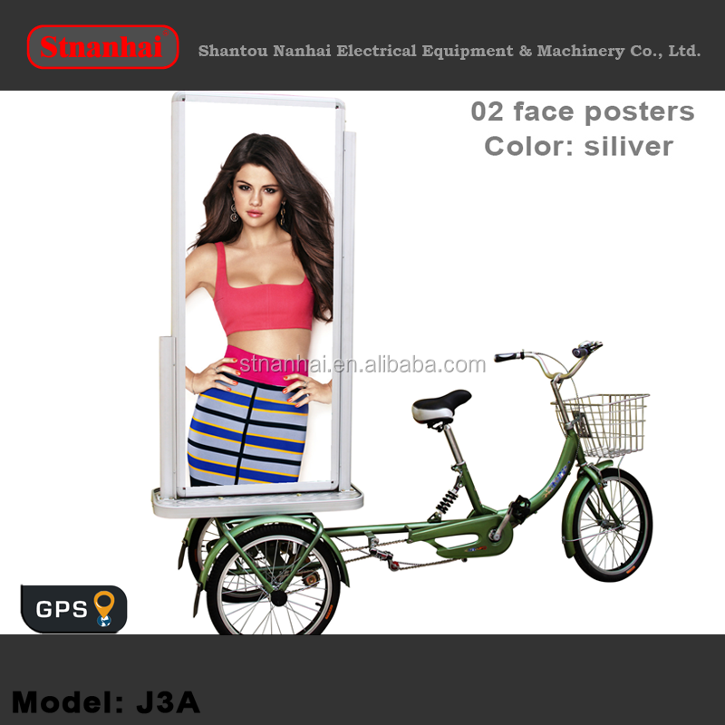 J1-0020 High quality New media advertising moving billboard with high brightness