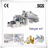 themal paper sublimation coating machine